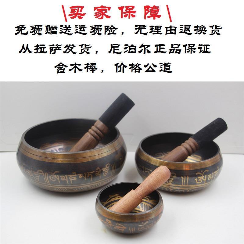 尼泊尔纯铜手工静心钵佛音碗颂钵转经碗法器瑜伽钵修行钵摆件家居
