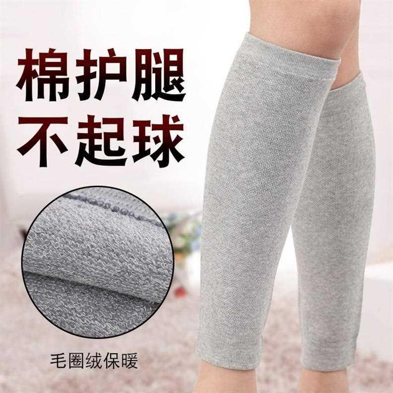 中老年人护腿护脚踝包裹轻保暖老寒腿四季亲肤小腿养护女护小腿。