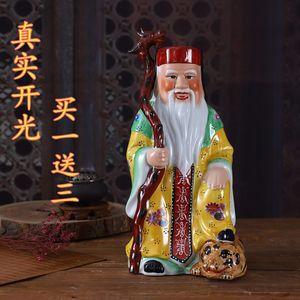山神神像土地山神爷居家寺庙供奉摆件彩绘陶瓷佛像山神菩萨