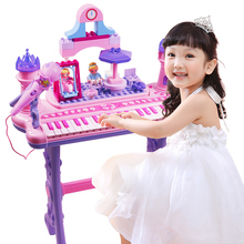 Beverly Children's Electronic Piano First-time Baby Piano 1-3-6 Girls and Girls Gift Multifunctional Building-block Toy Piano