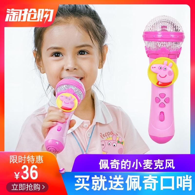 Детские микрофоны Артикул 568194736777