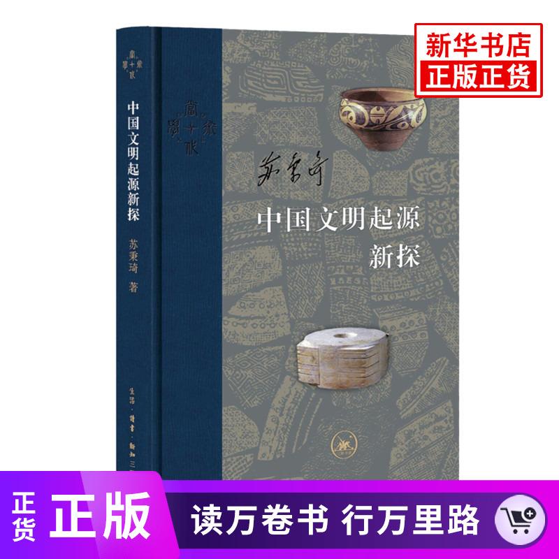 Археология Артикул 606674765438