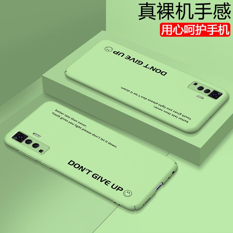vivox50手机壳全包防摔x50pro+超薄磨砂硬壳x20pro新品简约文字款个性创意情侣网红男女款保护套