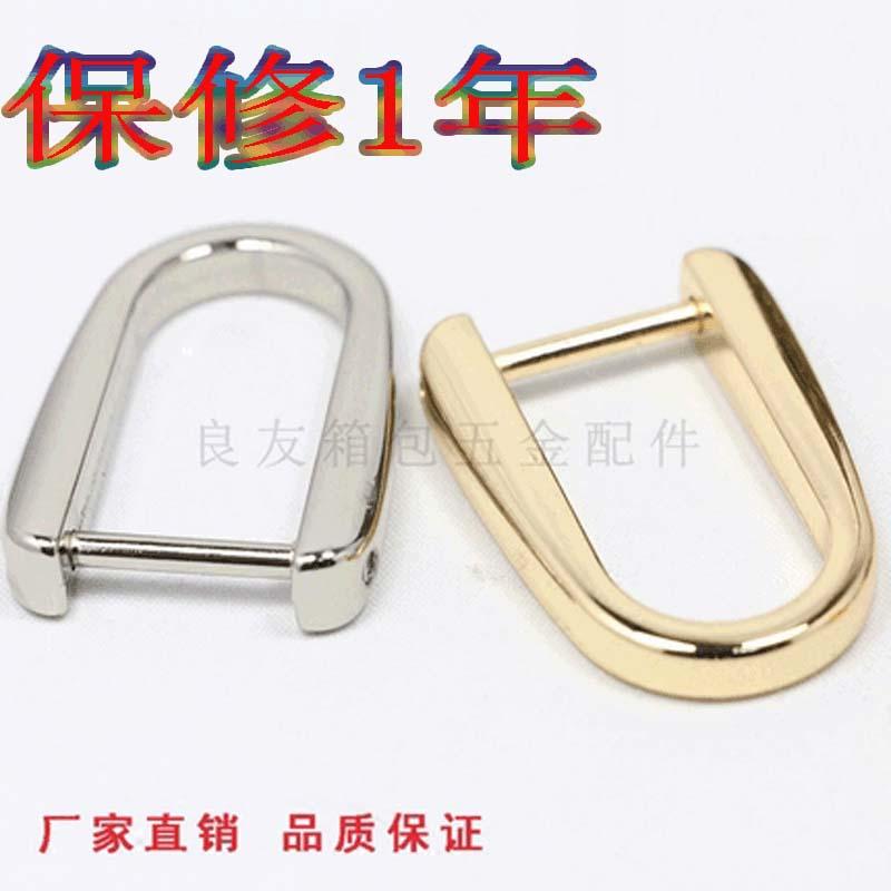 Bag accessories metal buckle back buckle accessories ring buckle lock buckle removable upper screw D-shape buckle bag maintenance d-buckle
