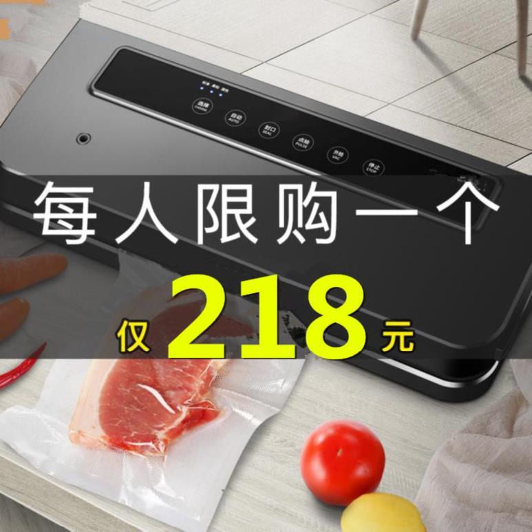 Household food vacuum machine no bag medium sealing machine special sealer plastic bag large small packaging can