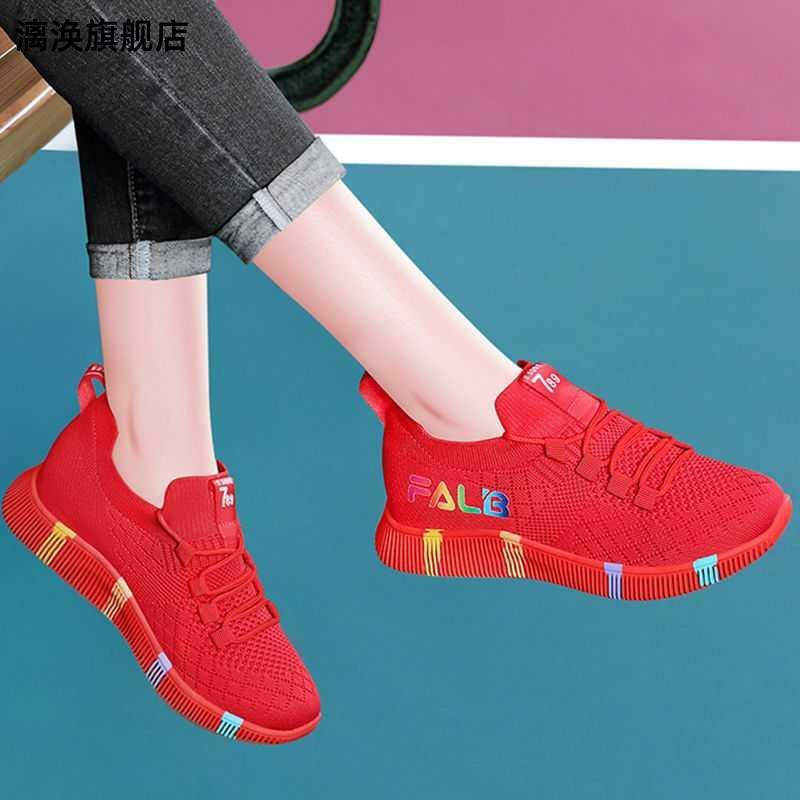红鞋女闰月鞋妈妈红色鞋子运动鞋平底百搭休闲鞋润四月本命年女鞋