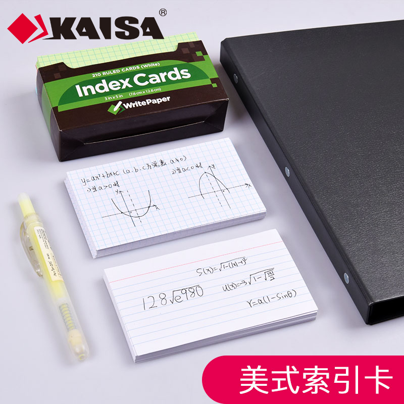 Caesar American Index Card Square Horizontal Line Word Small Card Student English Memory Card