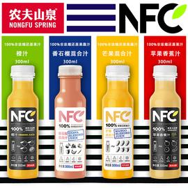 農夫山泉nfc果汁鮮榨橙汁芒果香蕉純果汁300ml瓶裝果蔬汁輕斷食圖片
