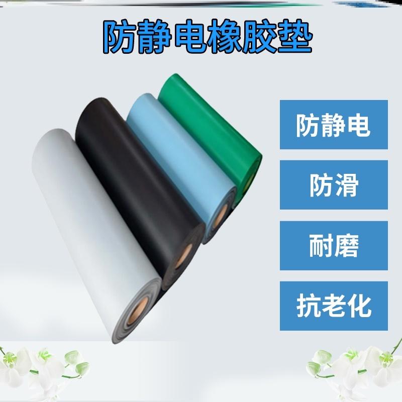 皮工厂工作台垫子固定贴通用地垫桌上皮垫塑胶防高温尺寸胶垫胶