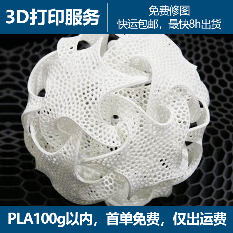 Large size fdm3d printing hand board SLA ultra high precision hand made 3D printing education model photosensitive resin 3D sand table 3D printing medical nylon batch FDM