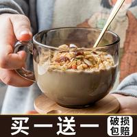 查看茶色燕麦早餐杯子玻璃杯水杯女夏家用大容量麦片牛奶咖啡杯带盖勺价格