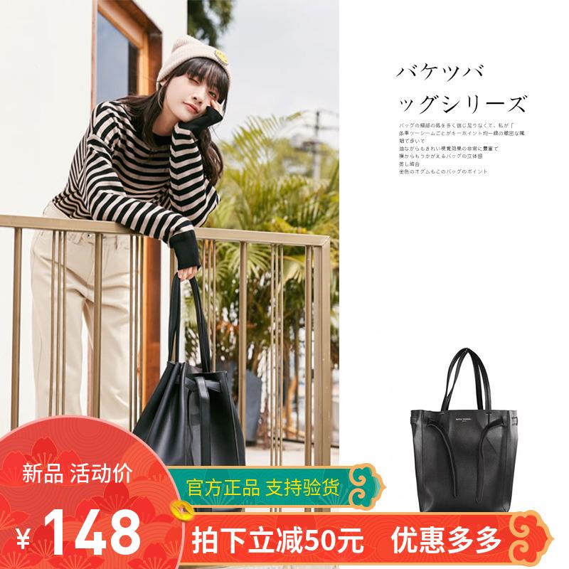 日本mars sharing小众品牌水桶包2018秋冬新款百变手提购物托特包