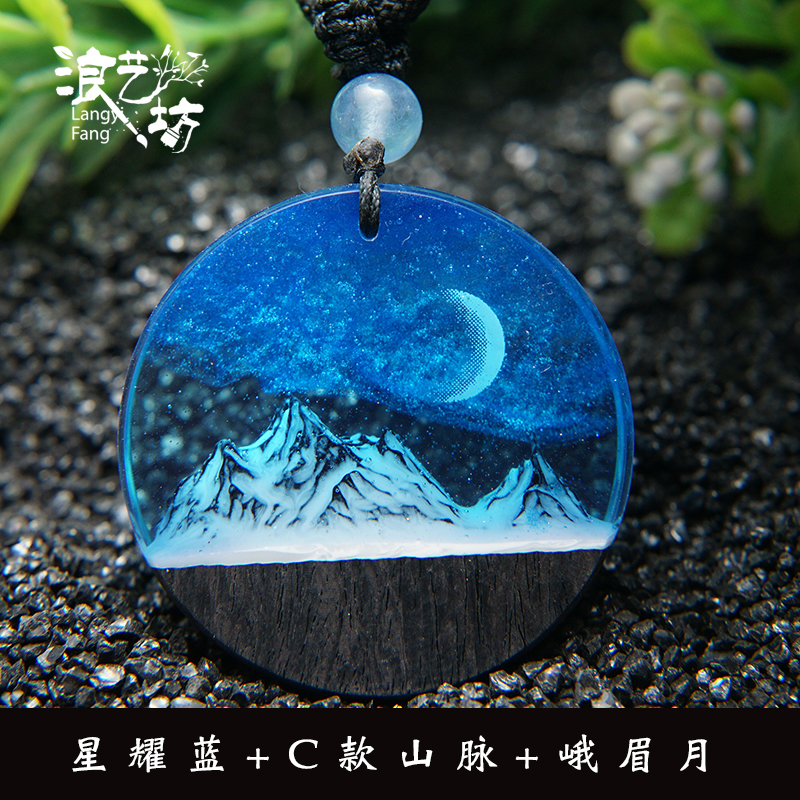Langyifang Star Star wood Lovers Necklace rubber resin hand painted star sky a pair of male and female students Forest Pendant