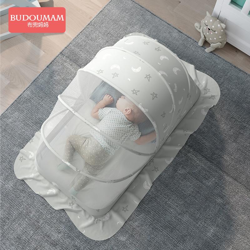 婴儿蚊帐罩宝宝小床蒙古包全罩式防蚊罩儿童可折叠通用无底蚊帐