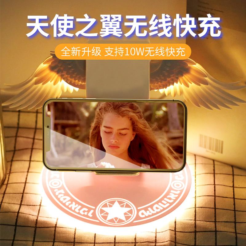 天使翅膀无线充电器华为苹果12手机天使之翼抖音同款网红无线快充感淘宝优惠券