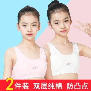 少女文胸发育期初中学生高中生小背心10--12-13-15岁儿童女童内衣