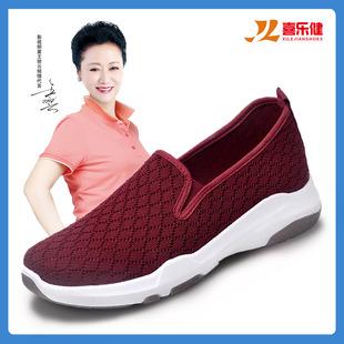 喜乐健新款妈妈鞋女中老年休闲透气轻便懒人健步老人鞋防滑耐磨
