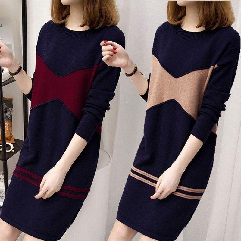 秋冬新款包臀连衣裙韩版女宽松显瘦中长款加绒加厚保暖长袖打底