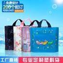袋子印刷logo服装 袋订做广告礼品袋 手提袋定制塑料袋定做企业包装