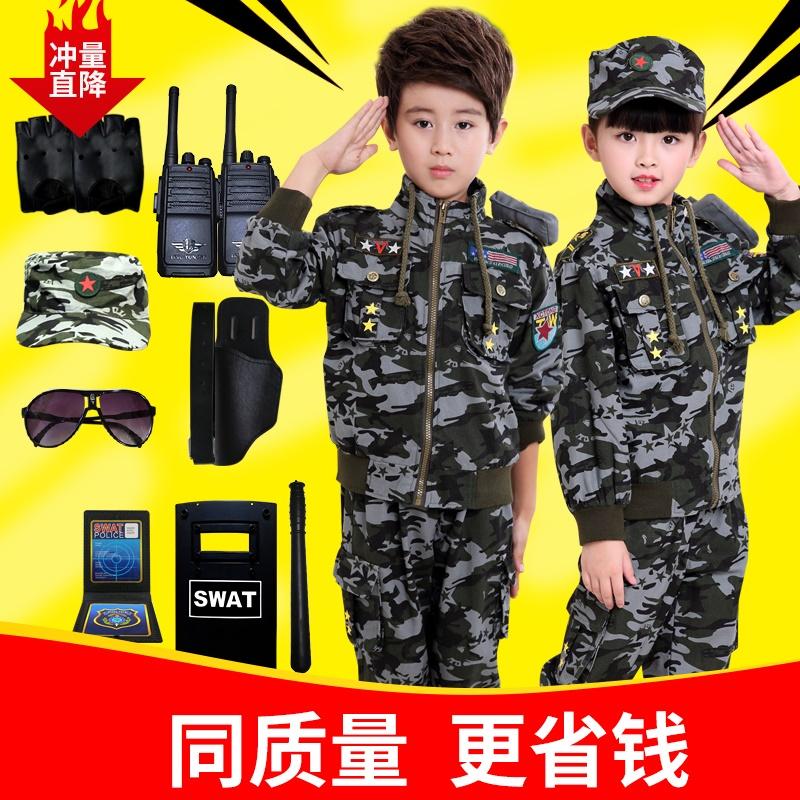 Военная униформа разных стран мира Артикул 605840455269