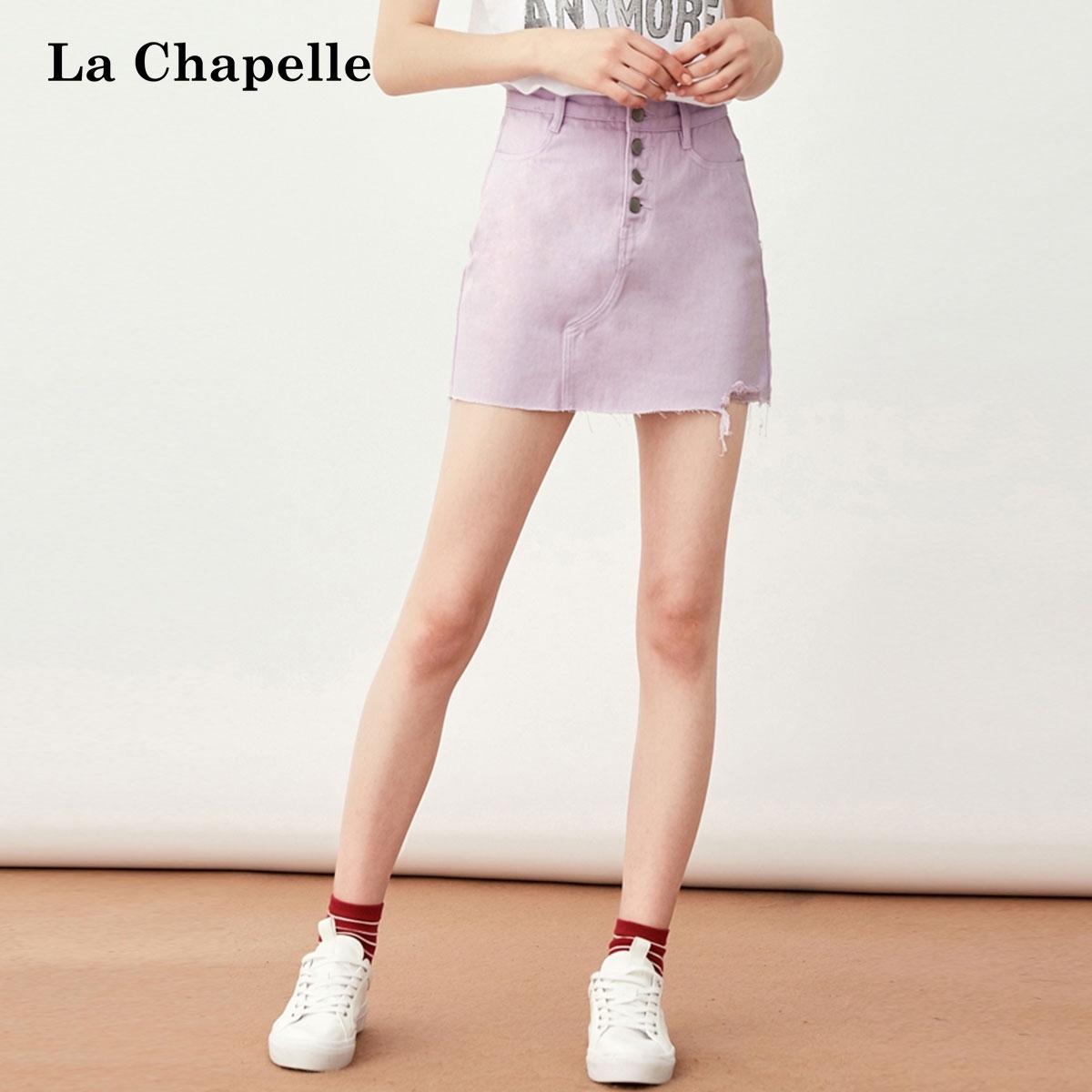 拉夏贝尔2019女装夏装紫色牛仔半身裙高腰休闲时尚一步短裙夏(非品牌)