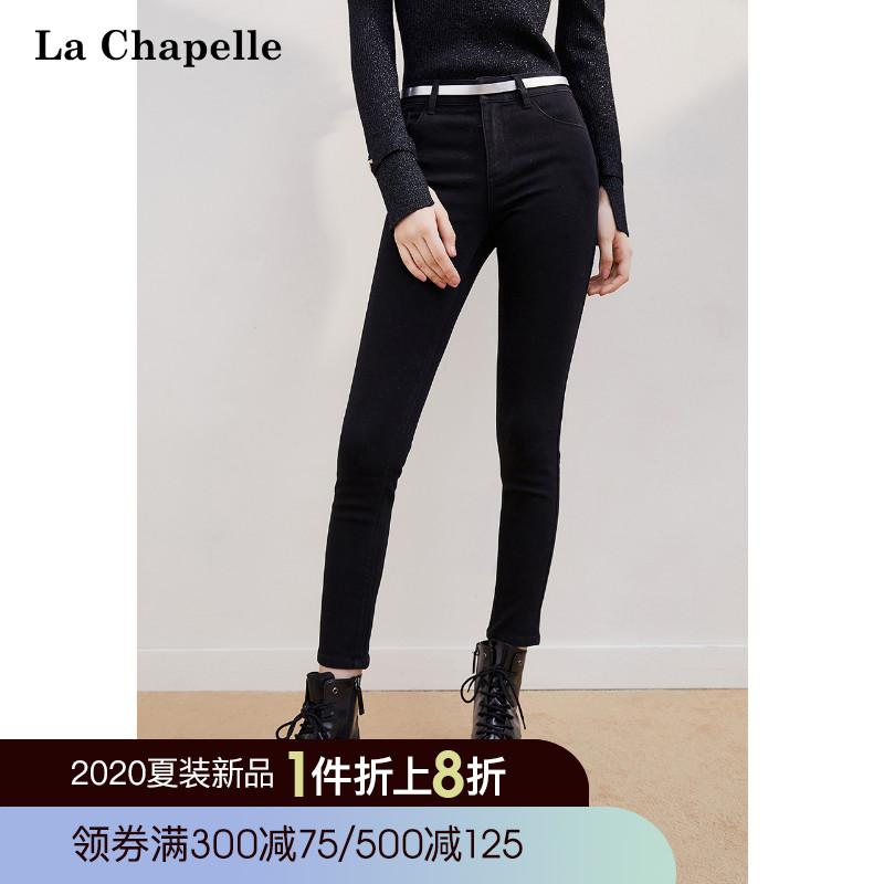 拉夏贝尔清仓高腰深色牛仔裤季新款修身韩版时尚铅笔裤长裤女款