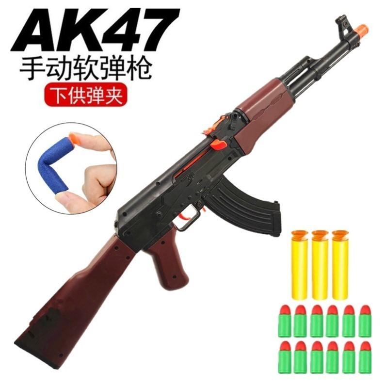 穿越火线玩具枪ak47无影软弹枪软弹枪巴雷特手动射子弹。阿卡cf