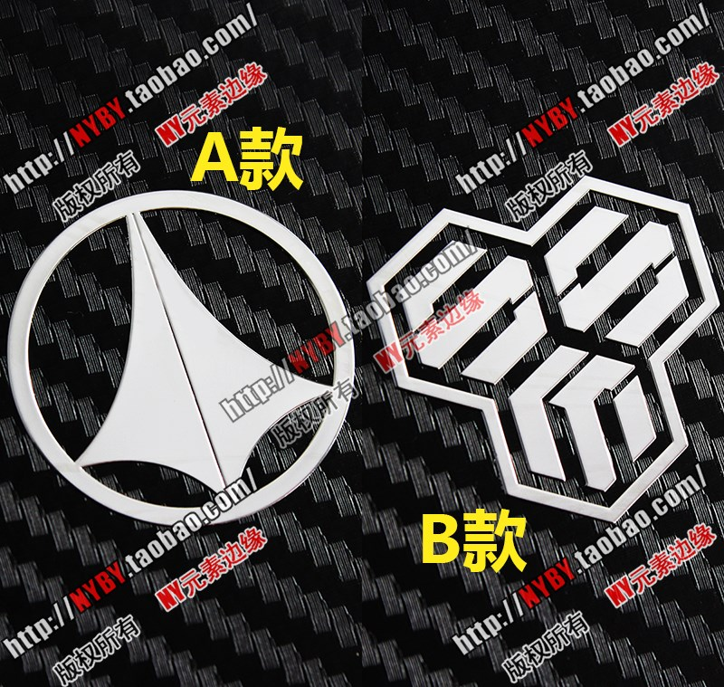 Space Fortress super space time fortress Logo Metal stickers mobile phone stickers anti radiation stickers customized NY