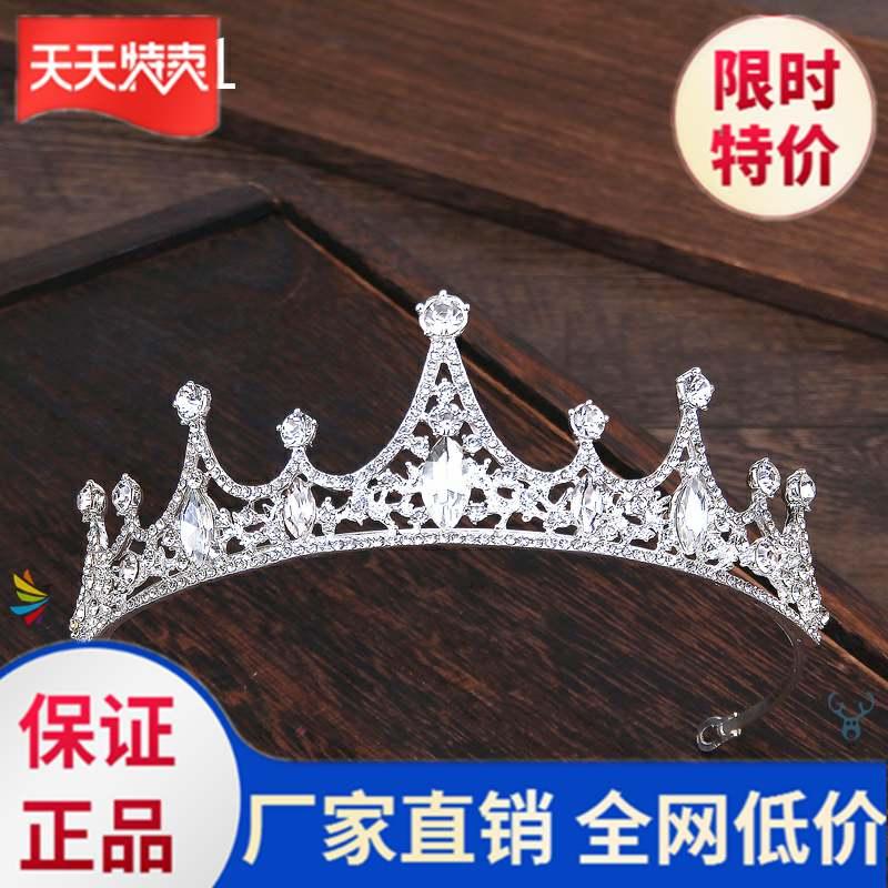 。圆皇冠饰新娘头饰婚纱大气配饰女生成人礼造型装饰精致表演