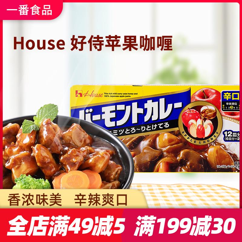 日本進口 House好侍 蘋果咖喱塊 日式經典咖喱調味料 辣味 230g