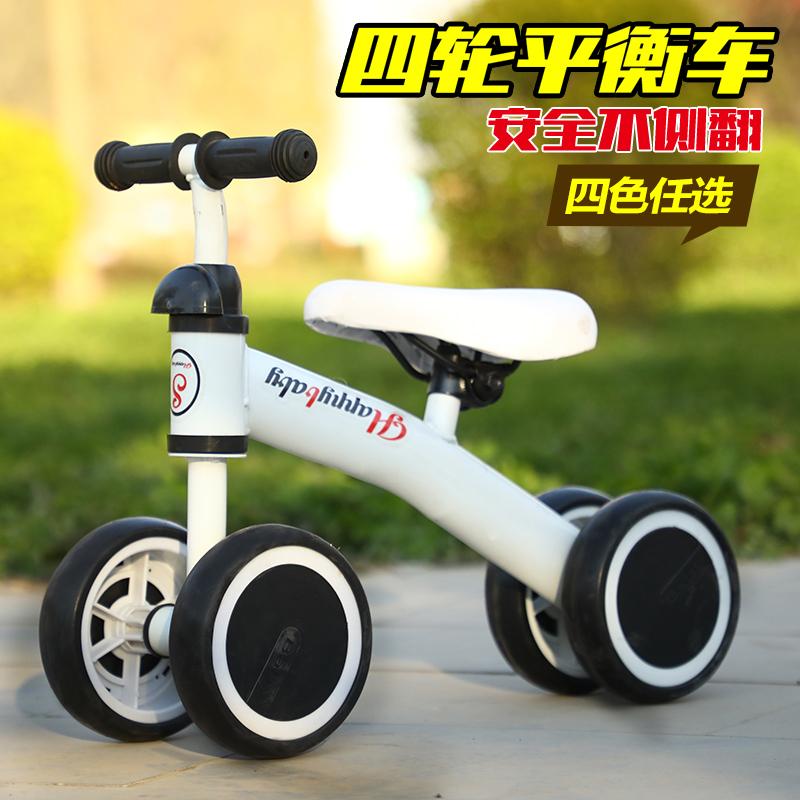 儿童滑行车1-3周岁生日礼物婴儿宝宝玩具踏行学步溜溜扭扭平衡车,可领取1元天猫优惠券