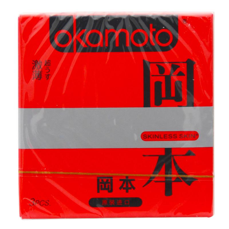 冈本 skin激薄避孕套 3只满26.00元可用1元优惠券