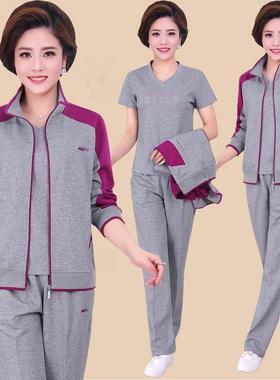 韩版女式舒适春秋款妈妈秋季休闲中老年女装整套复古外搭灰色日系