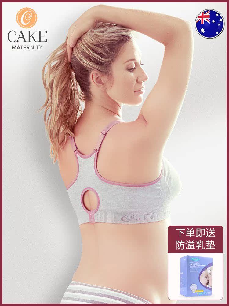 大码孕妇喂奶背心式运动防下垂文胸339.00元包邮