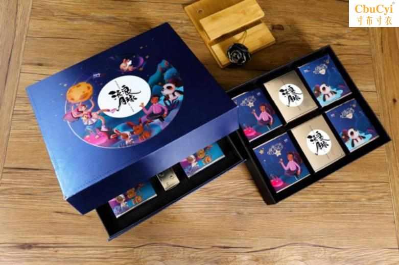 女生节礼老式简装产品空月饼精美礼品盒奖品包装盒法式十五容量手