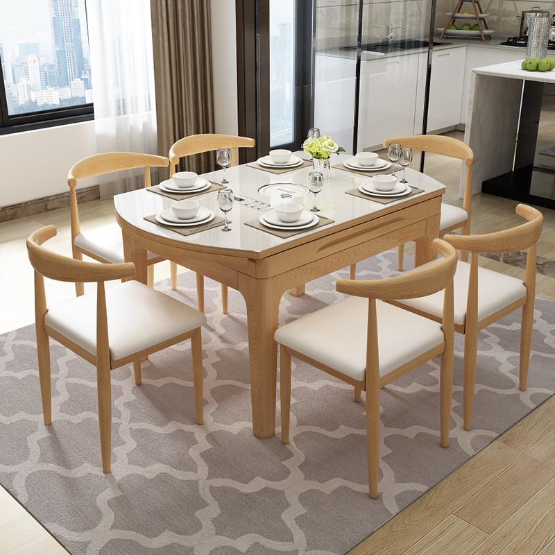 餐桌椅组合可伸缩折叠电磁炉饭桌小户型现代简约圆桌北欧实木餐桌