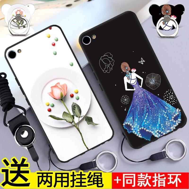 魅蓝u20魅族u2o魅篮v20带手机壳12-02新券