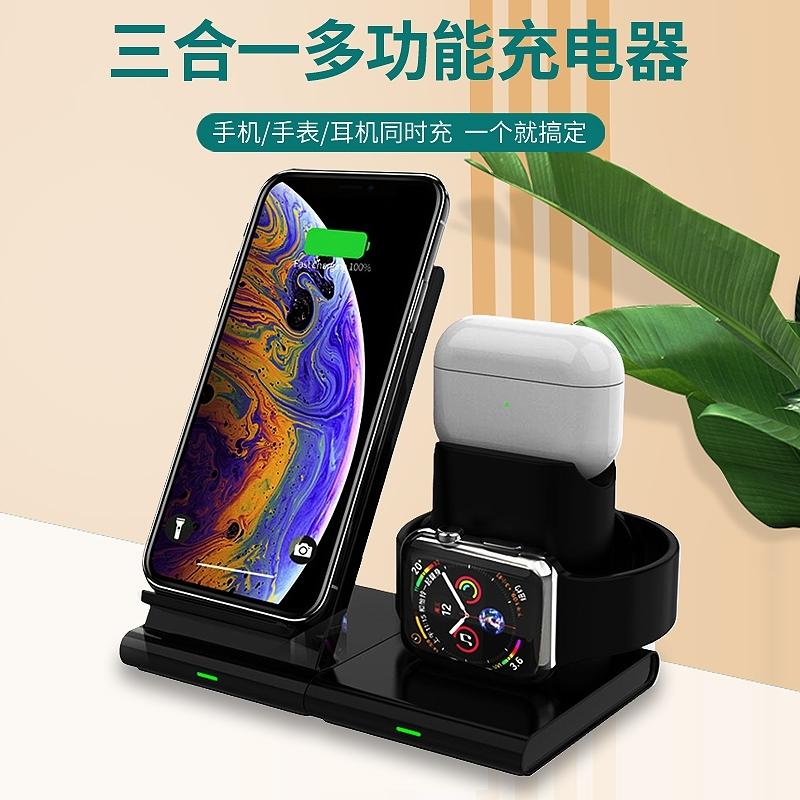 适用IPhoneX无线充电器苹果Airpods耳机手表三合一无线充电器底座
