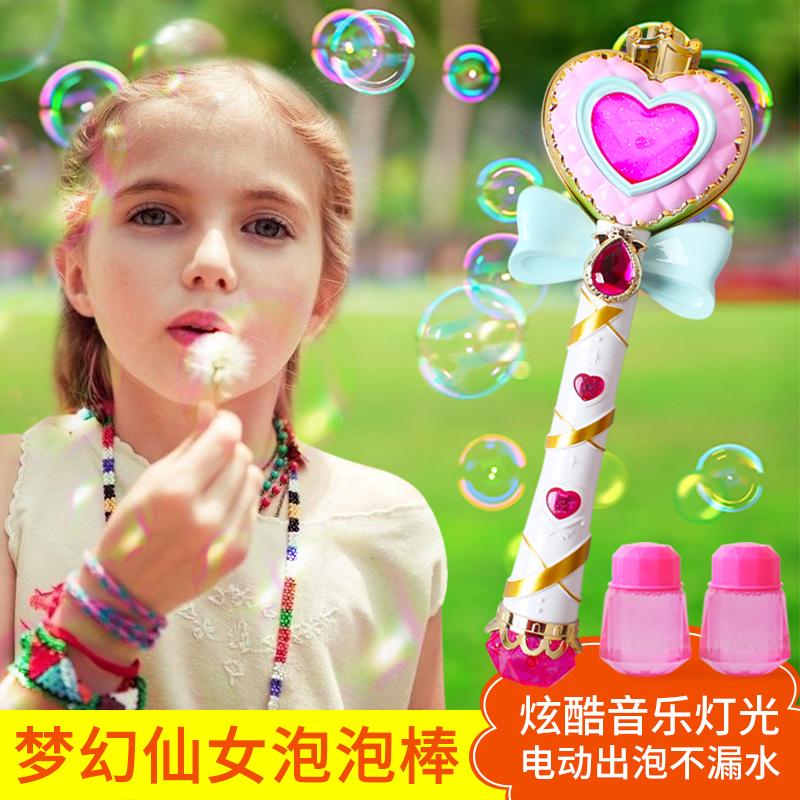 泡泡相机玩具抖音网上商城