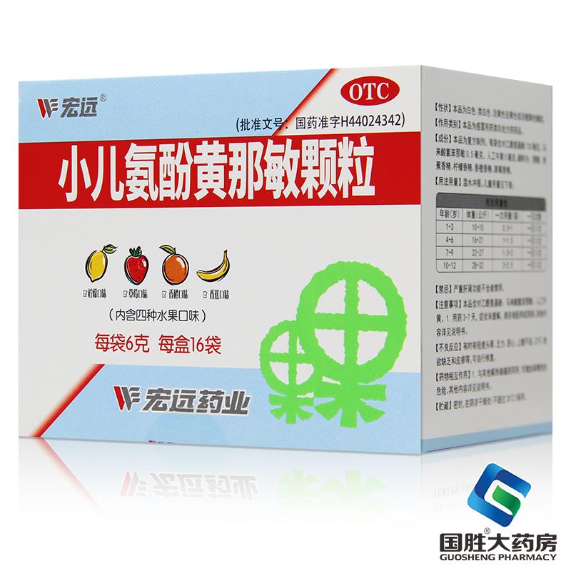 Средства от кашля / Жаропонижающие лекарства Артикул 535706394901