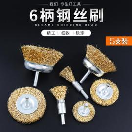 钢丝刷电动电转打磨头角磨机气动去毛刺钢丝轮手钻打磨工具金属图片