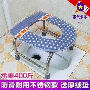 坐便坐便屎凳子可折叠厕器老人蹲式所移动马桶座椅孕妇坑改拉椅子