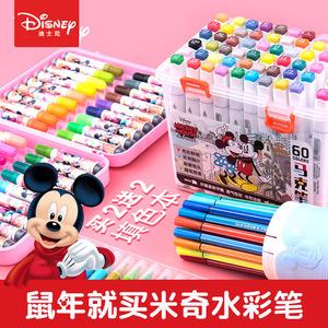 迪士尼儿童水彩笔套装安全无毒可水洗24色36色彩色笔专业美术绘画画笔幼儿园小学生用宝宝软头双头可洗马克笔