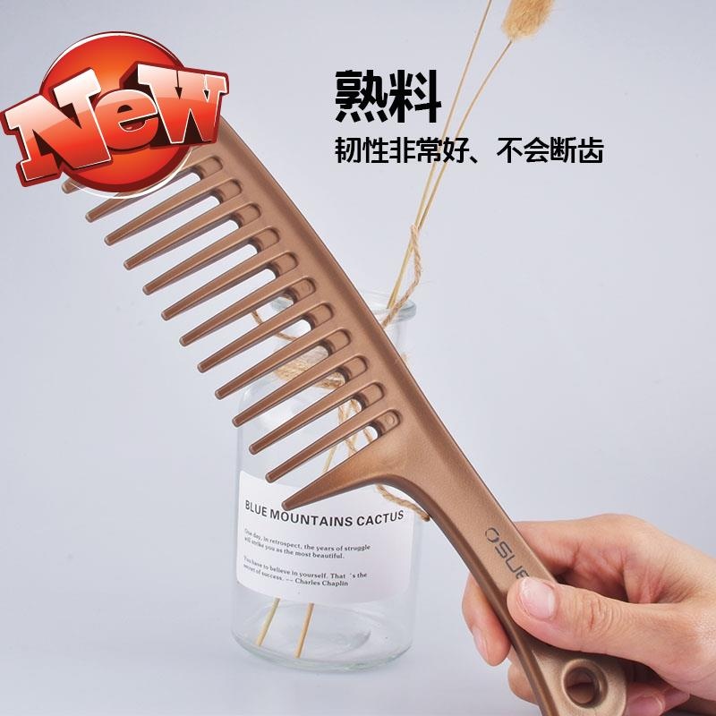 Large toothed comb electrostatic curling comb household wide toothed comb perm without knot long C hair comb with large wig comb