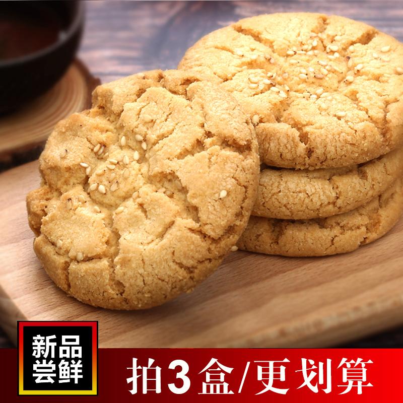 矿大妈江西特产大核合桃酥饼干老式整箱散装传统休闲零食