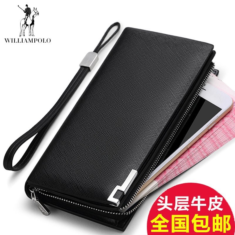 Mens wallet medium length single Leather Braided Leather Wallet ultra thin ticket clip hand held goods Club Youth long zipper