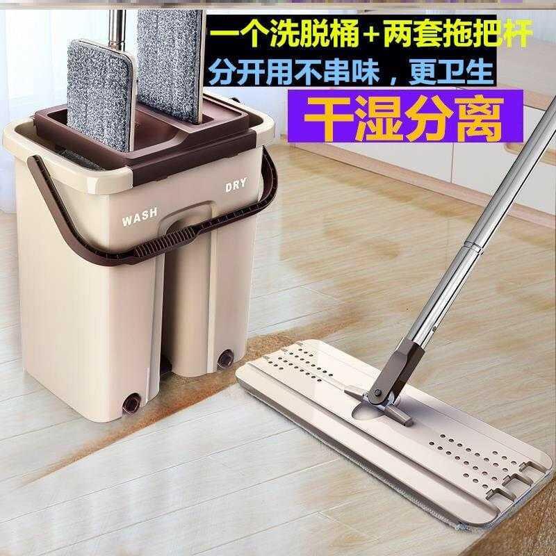 水をしぼる器の長い項のウリの楽はずるずると脱水して家庭用地に寝室の綿の首の広い板式の室内の洗濯桶をモップします。