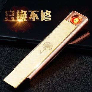 充電打火機超薄防風創意男士禮物蘭博基尼刻字電子點煙器