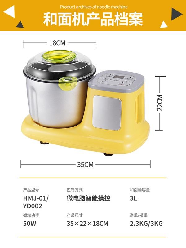 全自动和面机盆式不锈钢家用揉面电动拌面机商用多功能小型搅拌机