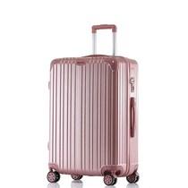 24寸20行李箱拉杆女个姓小清新大学生韩版可爱旅行密码箱万向轮男